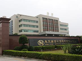 广泽汽车校企合作项目