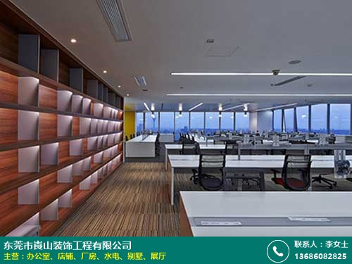 中堂社區辦公室裝修 崀山裝飾 商貿 總經理 中式 多功能 老板