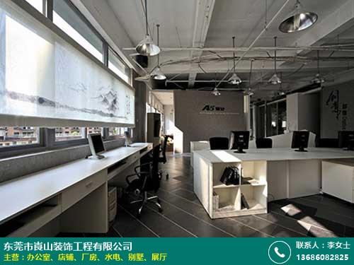 代理商 東莞商貿辦公室裝修工程 崀山裝飾