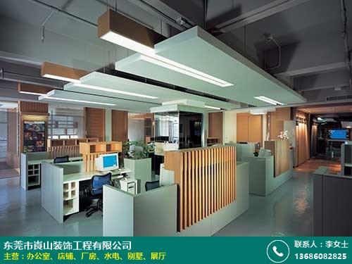 服務商 東莞商貿辦公室裝修施工 崀山裝飾