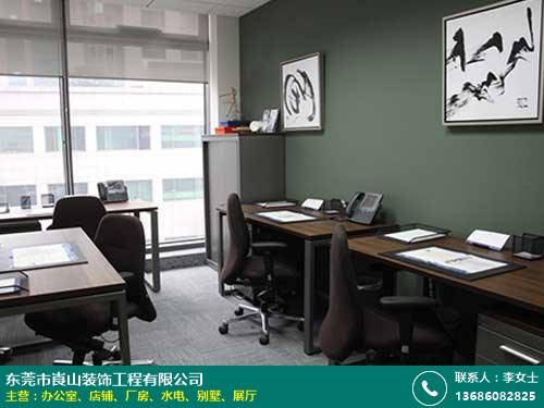 塘廈商貿辦公室裝修哪家好 崀山裝飾 老總 社區 多功能 總經理