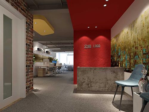 长安商贸办公室装修施工方案 崀山装饰