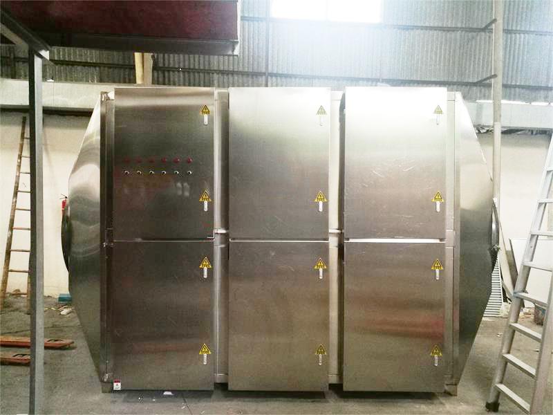 光氧催化廢氣處理設施