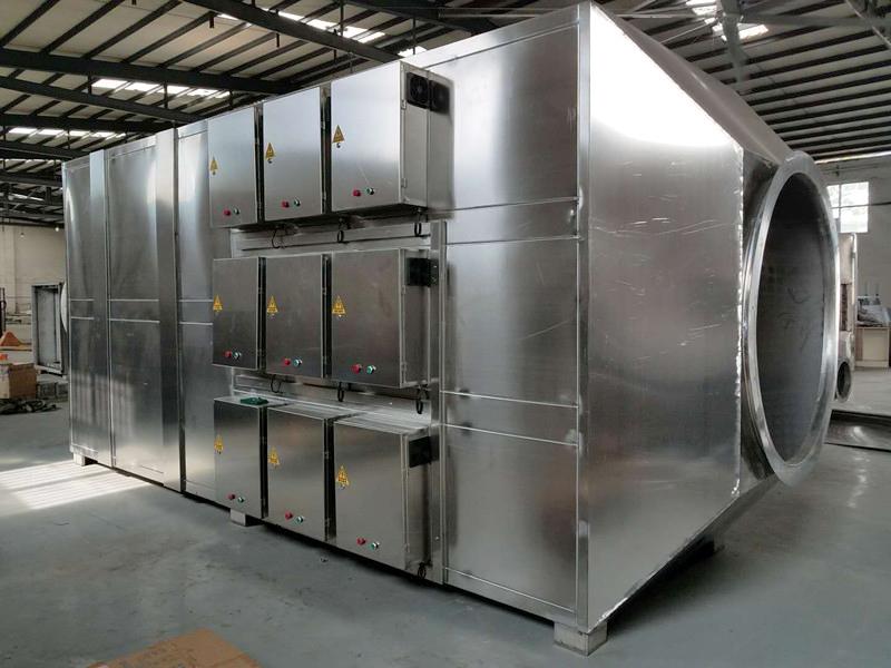 光氧催化廢氣處理裝置