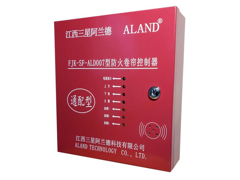 FJK-SF-ALD007型防火卷帘控制器