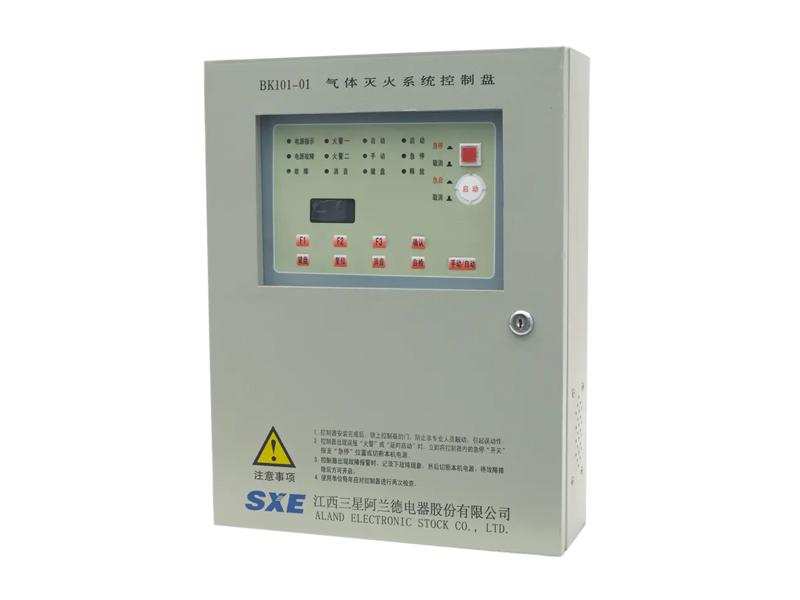 BK101-01 单防气体灭火控制器