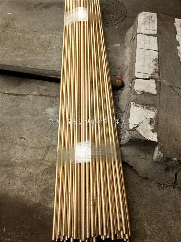 C3602环保黄铜棒 对边六角空心黄铜管