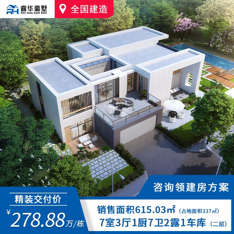 睿華M12, 現代設計別墅 ,雙層別墅,鄉村自建別墅,鄉墅設計,自建房