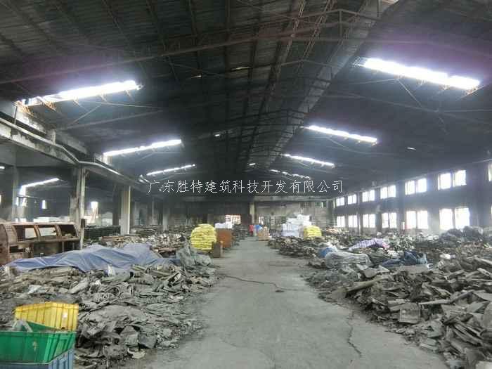 东莞桥头厂房火灾后房屋加固工程实例