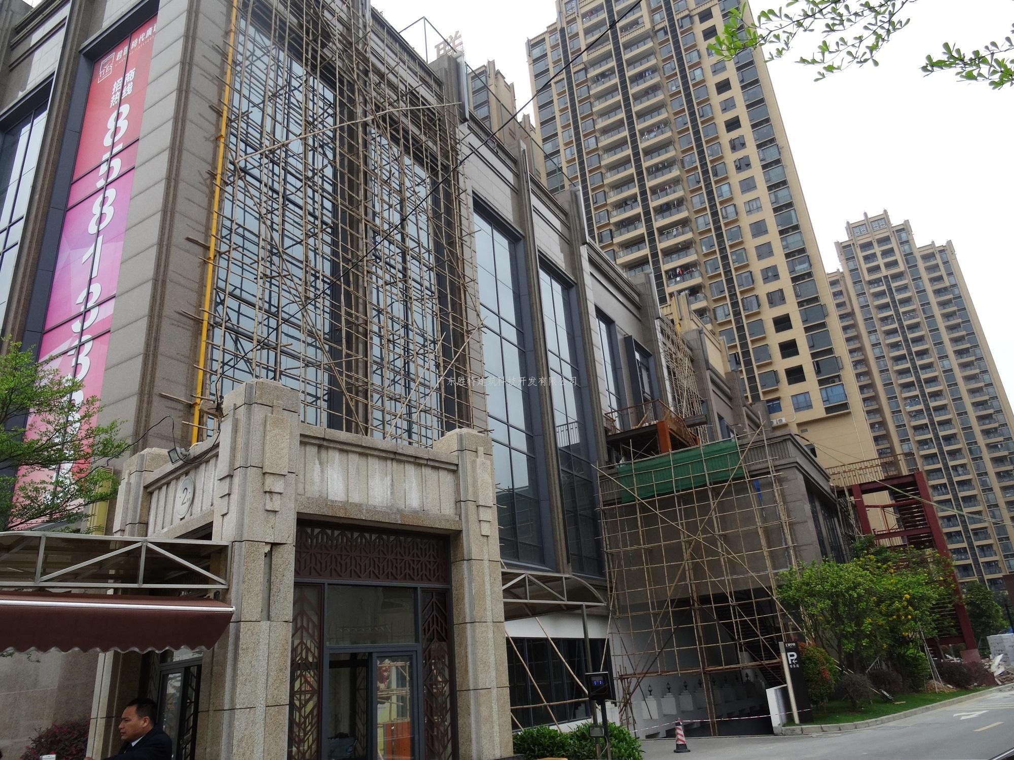 电影院改造_橙天国际电影城结构改造工程