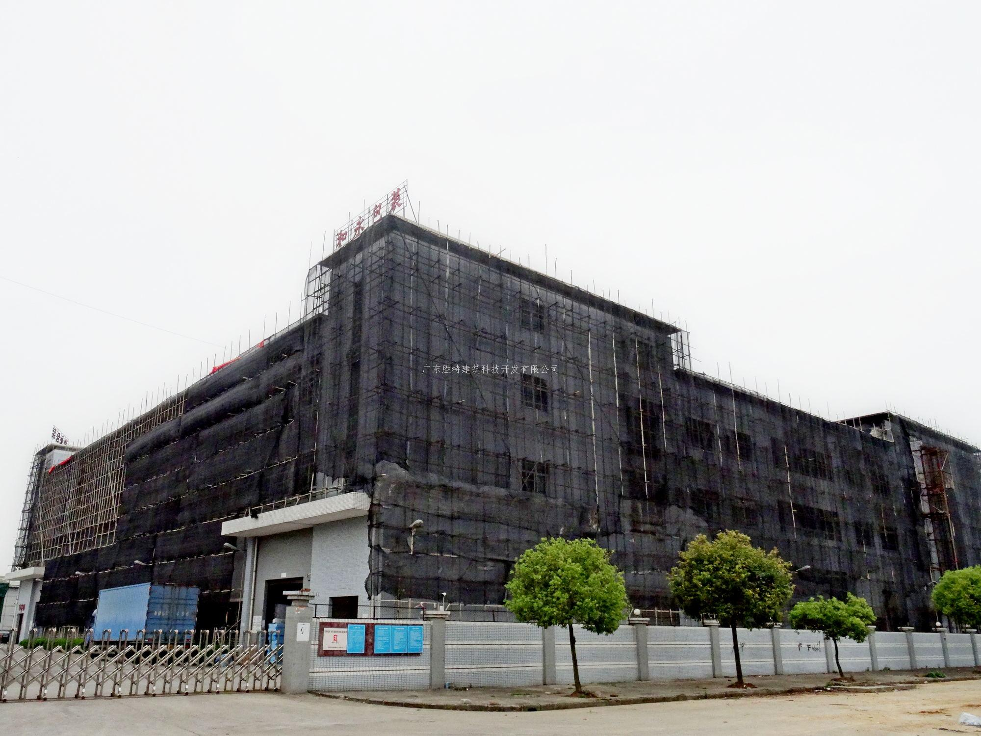 东莞横沥厂房火灾后结构加固修复工程实例