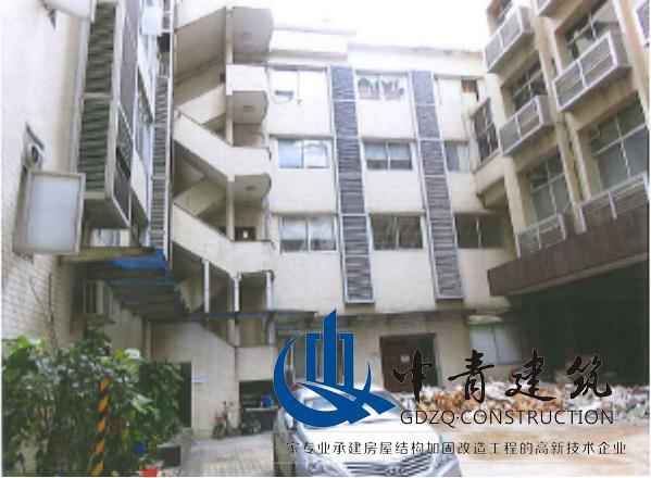 广州市标准化研究院机房承重加固