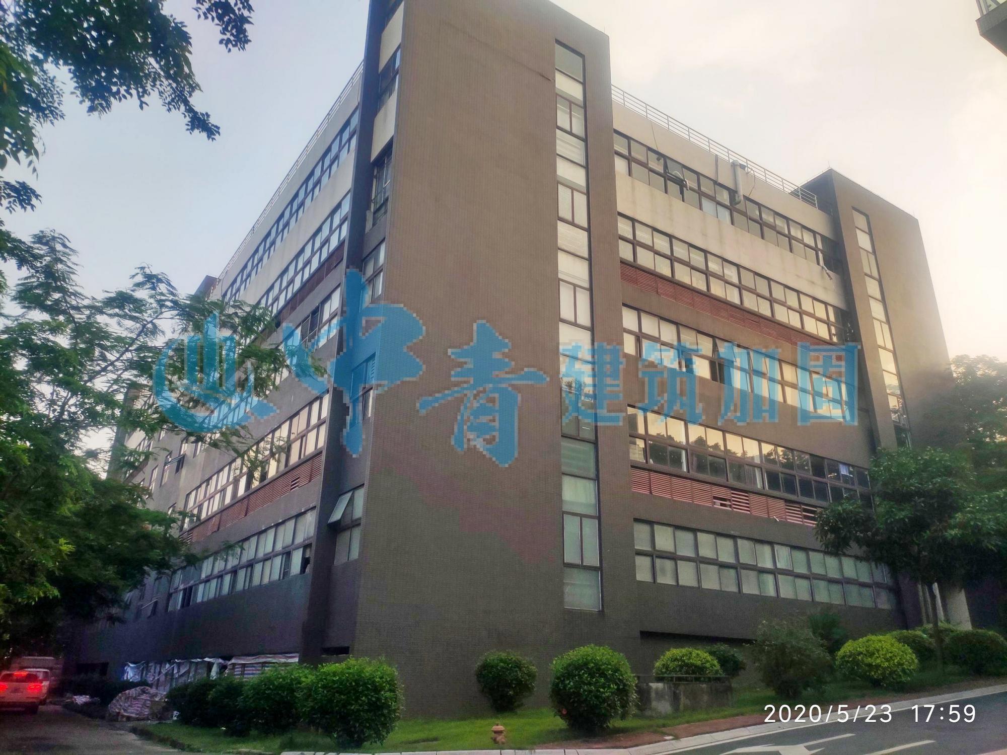 广州历康信息科技档案室承重加固工程