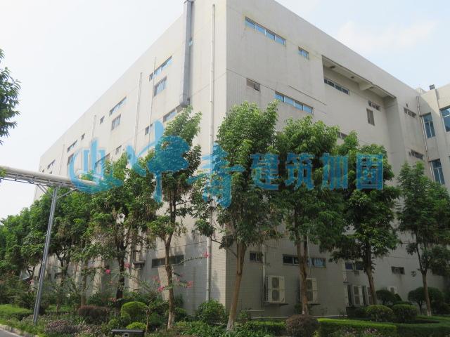 东莞新能源厂房楼板承重加固工程