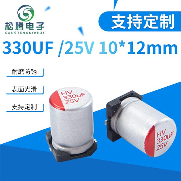 導電式固態電容