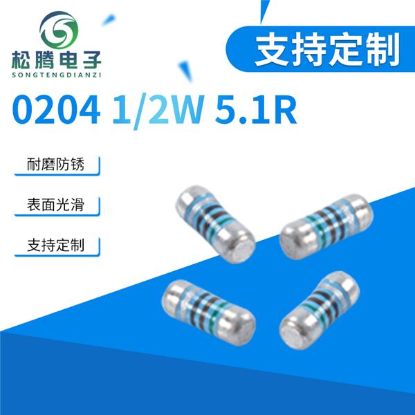 貼片晶圓電阻