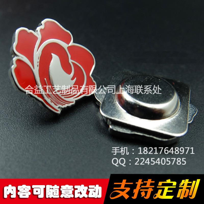 磁铁徽章,花朵胸针,上海徽章制作,免费设计