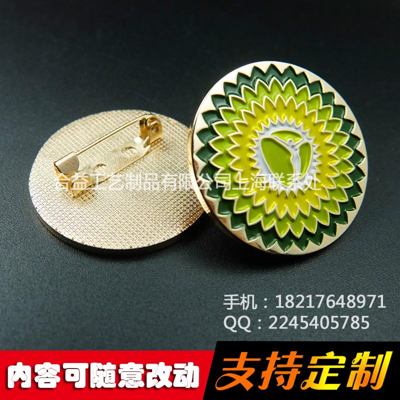 科技公司徽章,金属圆形徽章制作,上海徽章厂家,免费设计