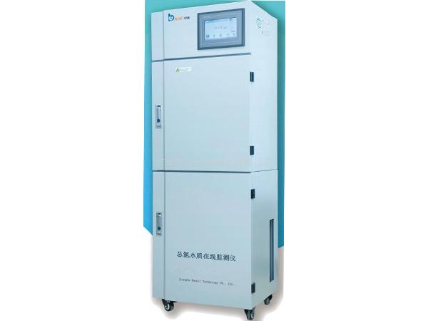 总氮监测仪器..在线监测设备