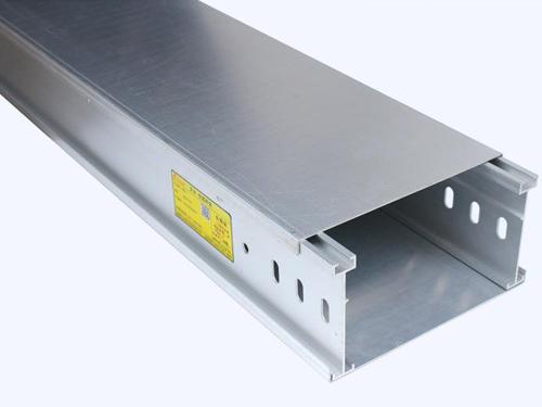 东莞铝合金桥架 亿来管槽 物美价廉 安全可靠