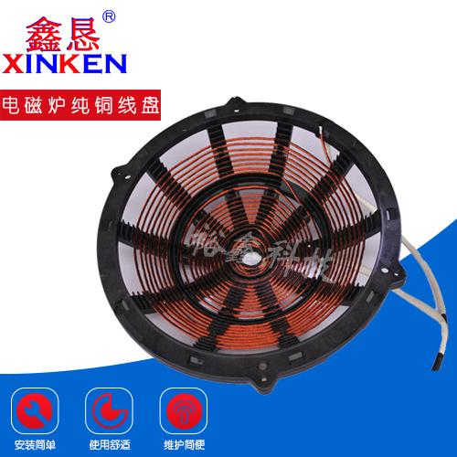 3-5KW电磁炉纯铜线盘(凹)