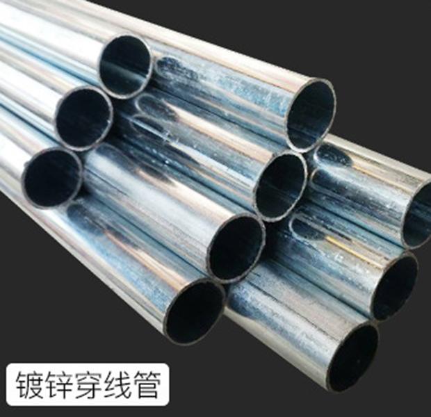東莞鐵線管生產廠家