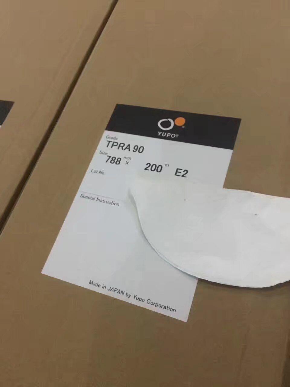 TPRA90扩散膜