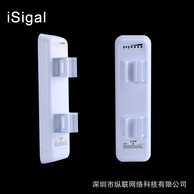 iSigal縱聯5.8G無線網橋1-3KM,支持定制可貼牌
