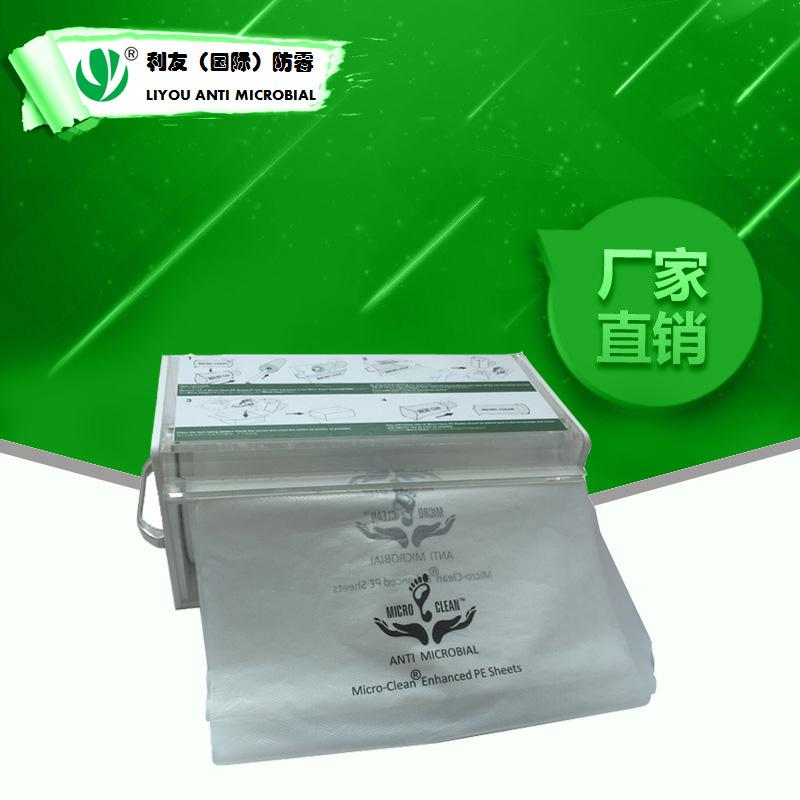 哪有优质防霉纸厂家:专业生产防霉纸厂家