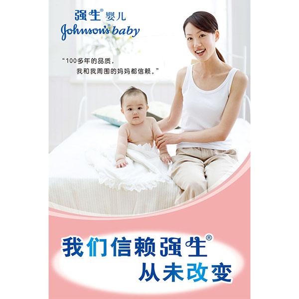強生嬰兒面霜牛奶潤膚霜保濕滋潤營養霜兒童50G