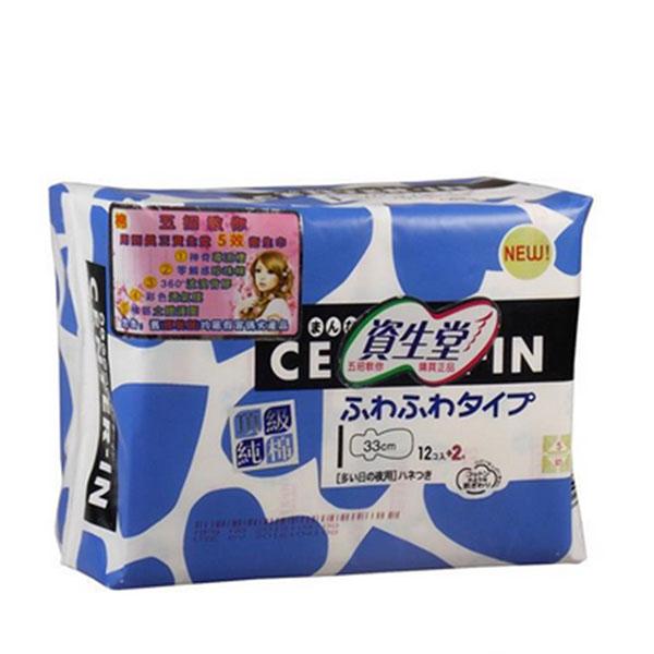 資生堂日用衛生巾