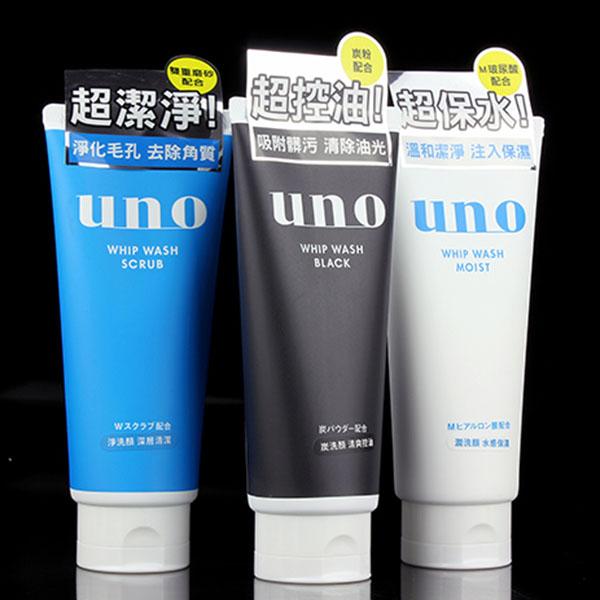 資生堂UNO洗面乳系列
