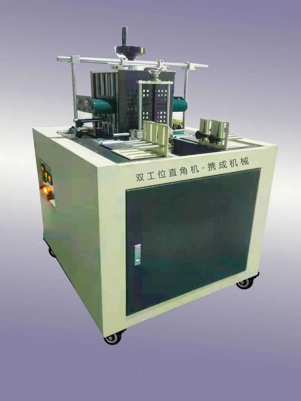 珍珠棉自动直角机粘合机护角机