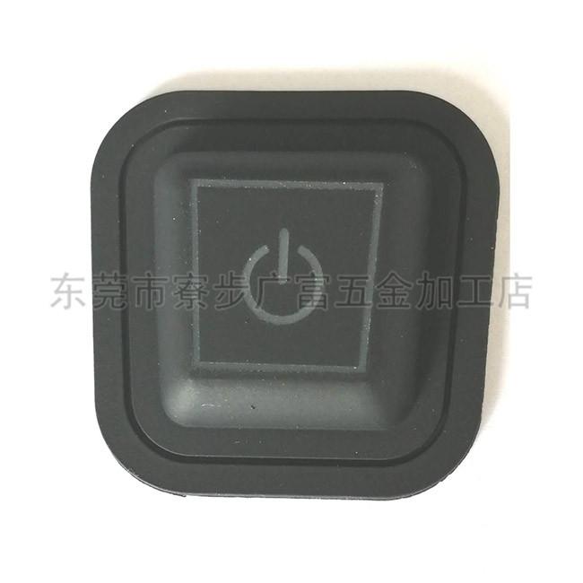 硅胶产品激光镭射(打标)