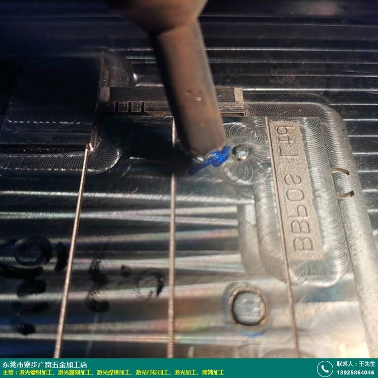 石龙五金激光焊接加工厂家就是好_广富五金加工