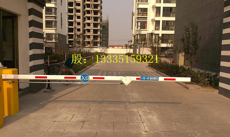上海虹口停車場收費系統藍牙一體機、道閘13335159321
