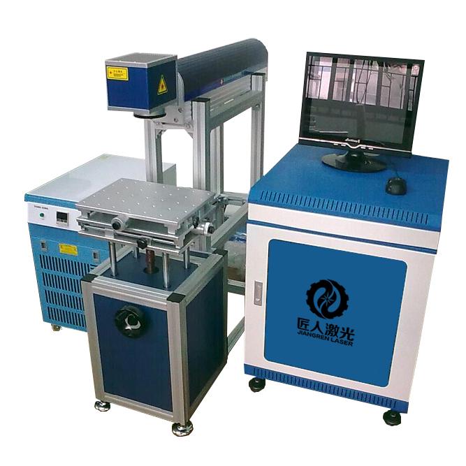 非金属CO2激光打标机
