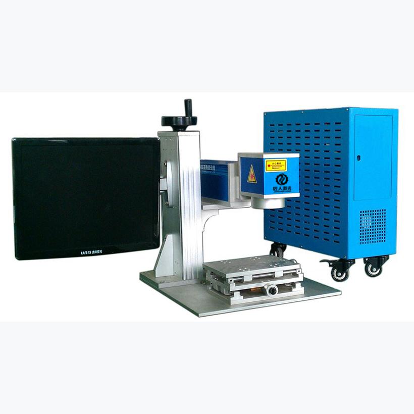 便携式20W光纤激光打标机