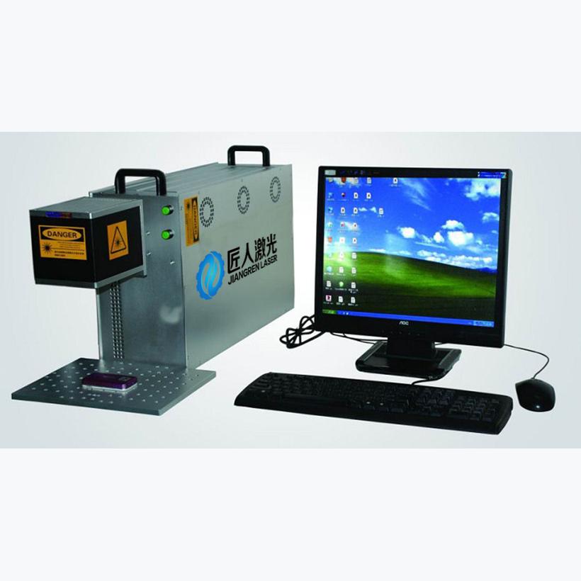 CO2桌面式激光打标机