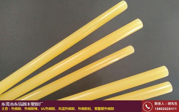 合肥進口熱熔膠粒銷售商 電子產品 廠家直銷 封箱 固豐熱熔膠