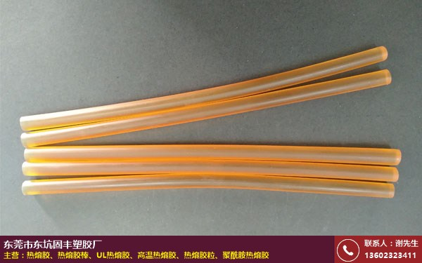 合肥環保熱熔膠棒廠家公司_固豐熱熔膠_貴州國產熱熔膠棒怎么用_杭州進口熱熔膠棒有白色嗎