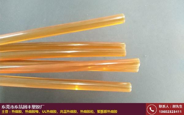 辽宁高温热熔胶 设计合理 物超所值 固丰热熔胶