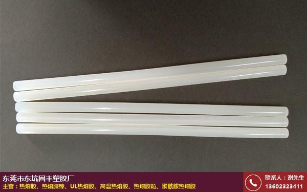 臺州包裝熱熔膠 安規 禮盒 高粘性 封箱 中溫 固豐熱熔膠