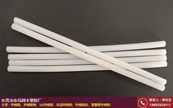 需求商 臺州環保熱熔膠報價 固豐熱熔膠