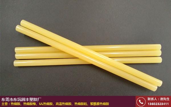 臺州熱熔膠棒多少錢 大直徑 進口 不透明 安規 固豐熱熔膠
