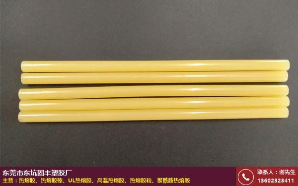供應商 臺州環保熱熔膠報價 固豐熱熔膠