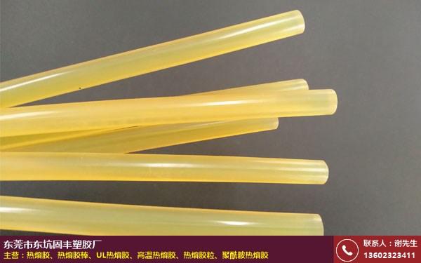 生产商 台州进口热熔胶制造厂 固丰热熔胶