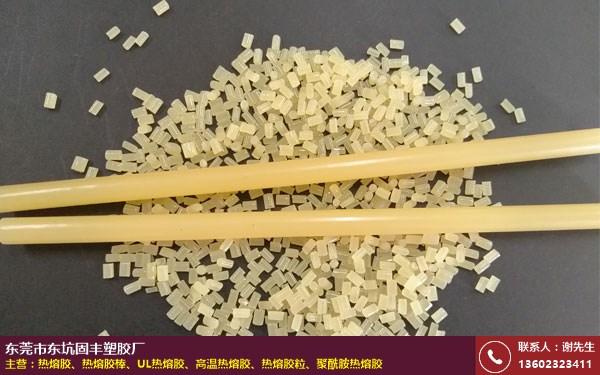 台州进口热熔胶棒生产厂家 固丰热熔胶 耐高低温 广东 进口