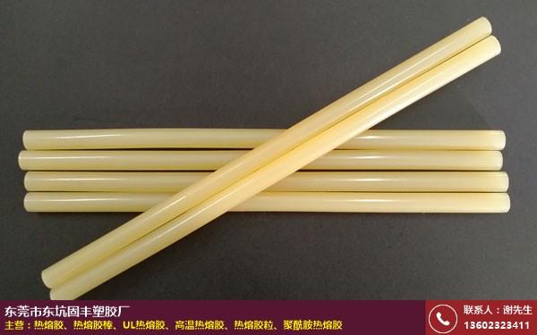 研发厂家 台州环保热熔胶供应商 固丰热熔胶