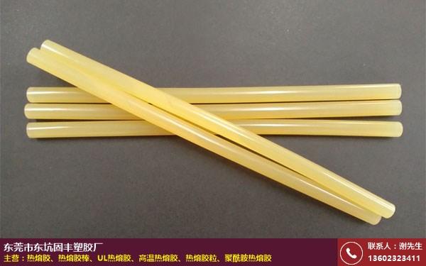 台州批发热熔胶 固丰热熔胶 UL 阻燃 高性能 包装 中温